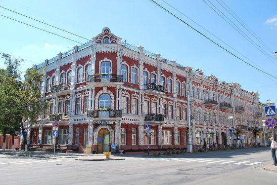 1280px-Gomel_-_Sovetskaya_St_-_post_office_-_former_savoy